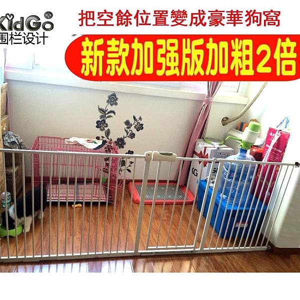 寵物圍欄 105~124cm可延長 狗狗門欄 寵物門欄 柵欄 隔離欄 安全門欄加長