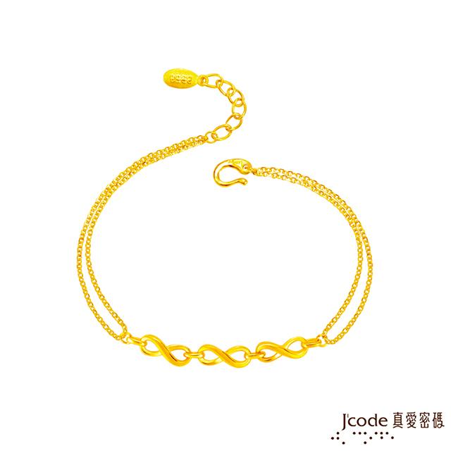 J'code真愛密碼  無限的愛黃金手鍊 雙鍊款