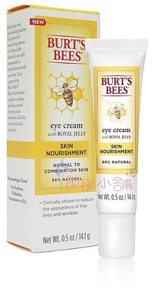 Burt s Bees 蜂王漿活膚眼霜 0.5oz / 14.1 g 美國原裝真品平行進口【彤彤小舖】