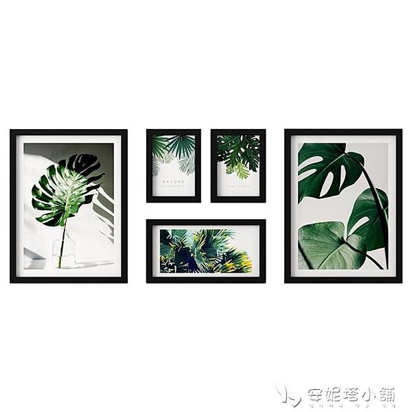 照片牆裝飾免打孔客廳相片框背景牆相框牆上創意掛牆組合簡約臥室ATF 母親節禮物