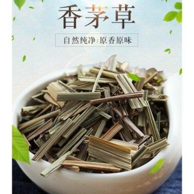 香茅草(300g)包裝