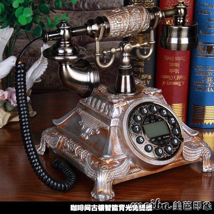 青銅白 普通歐式田園風仿古電話工藝有線家用老式旋轉家用復古辦公電話座機QM 秋冬新品特惠