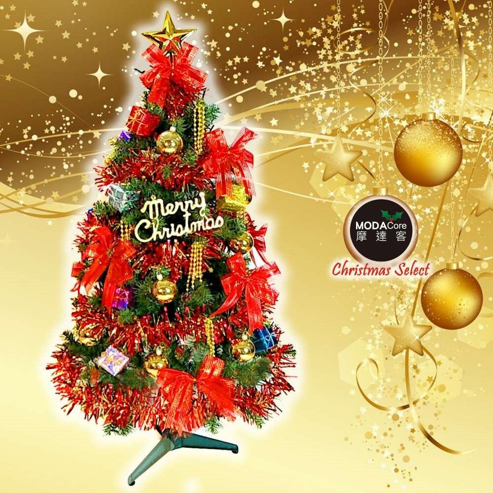 摩達客 幸福4尺/4呎(120cm)一般型裝飾綠聖誕樹 (+飾品組-紅金色系)(不含燈)(本島免運費)YS-GTV04001