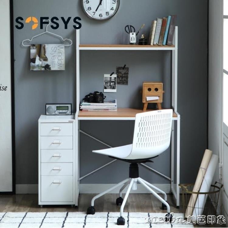 SOFSYS家用學習桌子學生臺式電腦桌簡約經濟型現代寫字臺辦公桌子QM 秋冬新品特惠