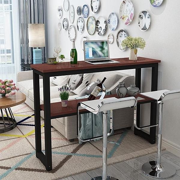 創意多功能小吧台桌高桌子簡約長條桌窄簡易吧台家用小餐廳長方形AQ 有緣生活館