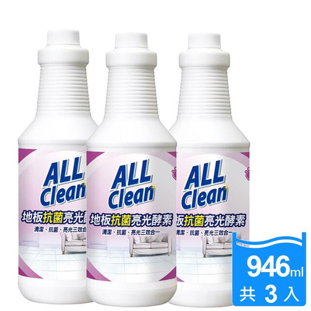 多益得all clean地板抗菌亮光酵素(946ml) 3入