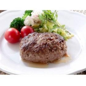 佐賀冷凍食品 【佐賀】佐賀牛ハンバーグ