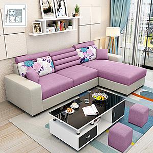 【典雅大師】考尼特L型沙發含凳/五色粉紫