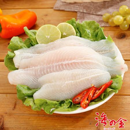 【海之金】特選巴沙魚排30片(550g/包,3片1包)