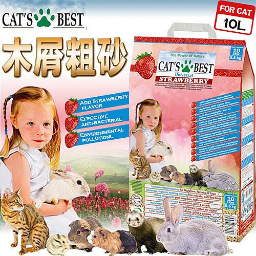 四個工作天出貨除了缺貨》德國凱優CATS BEST》草莓香味木屑粗砂10L/5.5kg*3包 (免運費)