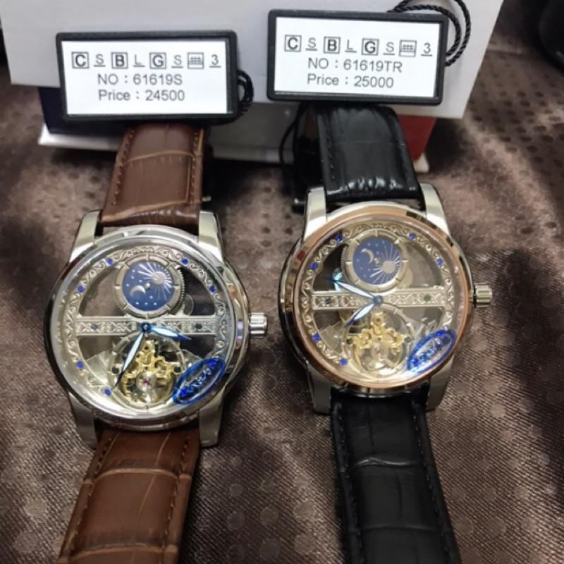 出清 水鬼錶 批發價還低Valentino Coupeau范倫鐵諾時尚造型日月星辰手錶 對錶 批價再更低