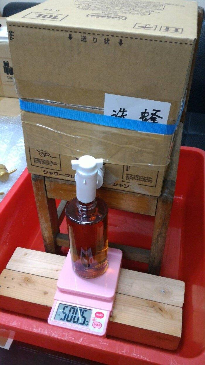 POLA SHOWER BREAK PLUS 蜂王漿 500ml 洗髮精 日本五星飯店用 台灣分裝非原裝瓶 單瓶 5ml