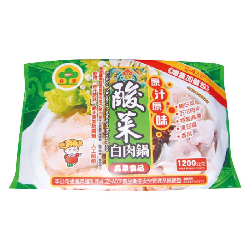 森泉酸菜白肉鍋