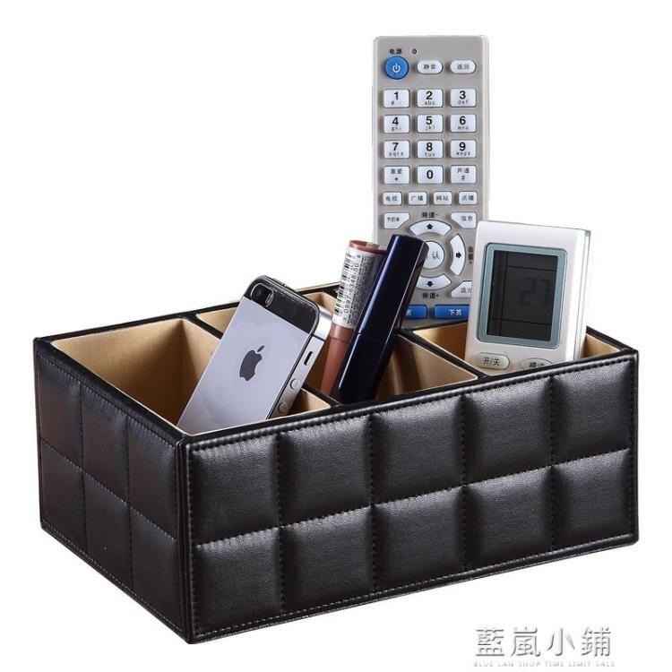 桌面遙控器收納盒客廳茶幾雜物整理歐式家用簡約皮革多功能置物盒