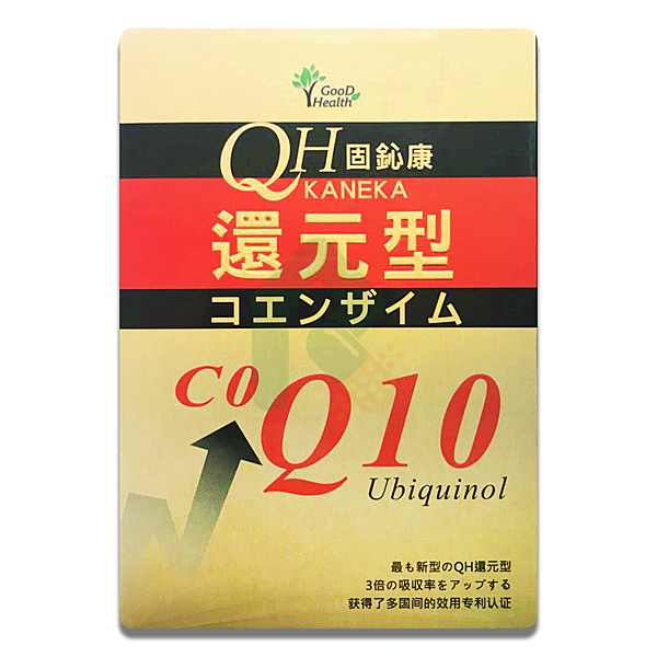 固鈊康 kaneka CO Q10 QH-CQ10光漾液態膠囊 40錠【瑞昌藥局】015266