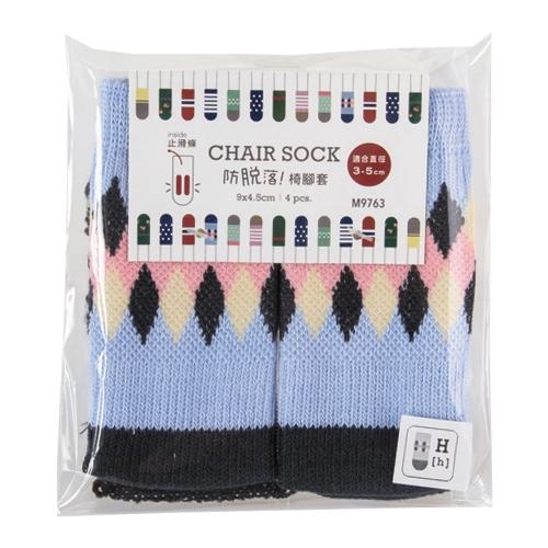 防脫落椅腳套M9763-12(4入)【愛買】