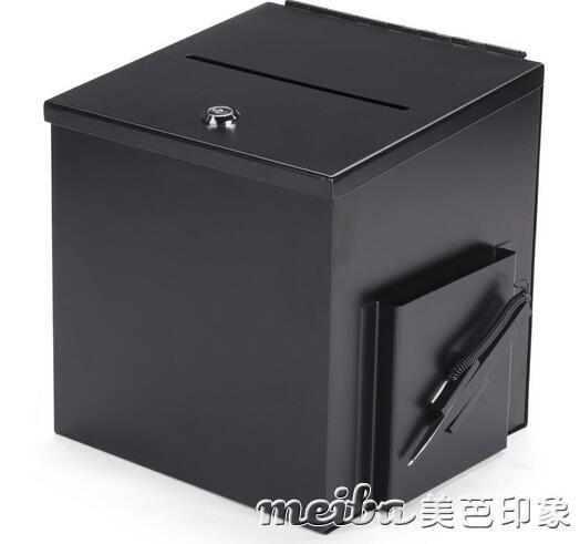 鐵質投票箱建議箱捐款箱意見箱奉獻箱投訴箱黑色QM 秋冬新品特惠