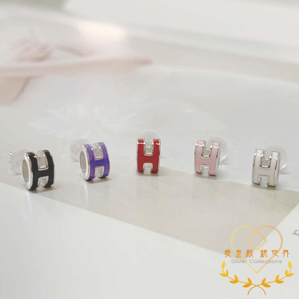 愛金殿G.T LOVE 925純銀 時尚字母H耳環