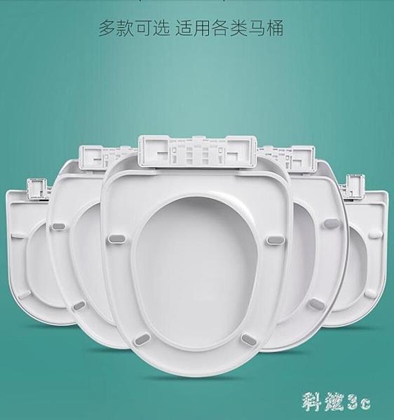 馬桶蓋家用通用加厚快裝坐便器蓋板老式上裝UVO型抽水馬桶圈配件 FX2221 【科炫3c】