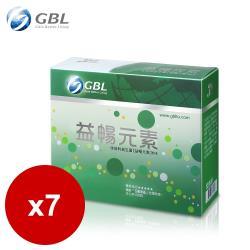 GBL功能型益生菌EX(益暢元素) 30包/盒*(6+1盒)