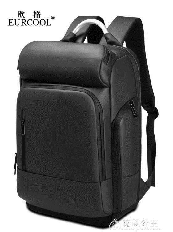 電腦包-商務電腦背包雙肩包男士多功能大容量14寸15.6寸筆記本出差旅行包