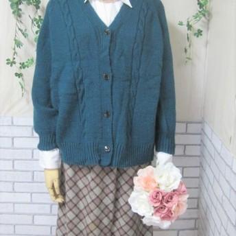 カーディガン ウール100%手編みなのに安価 ゆったりサイズ KS022