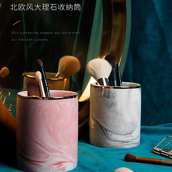 化妝刷收納筒刷桶刷子收納 桌面收納盒刷筒【聚寶屋】