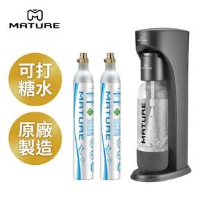 MATURE美萃 Classic410氣泡水機-灰(425g氣瓶2支)