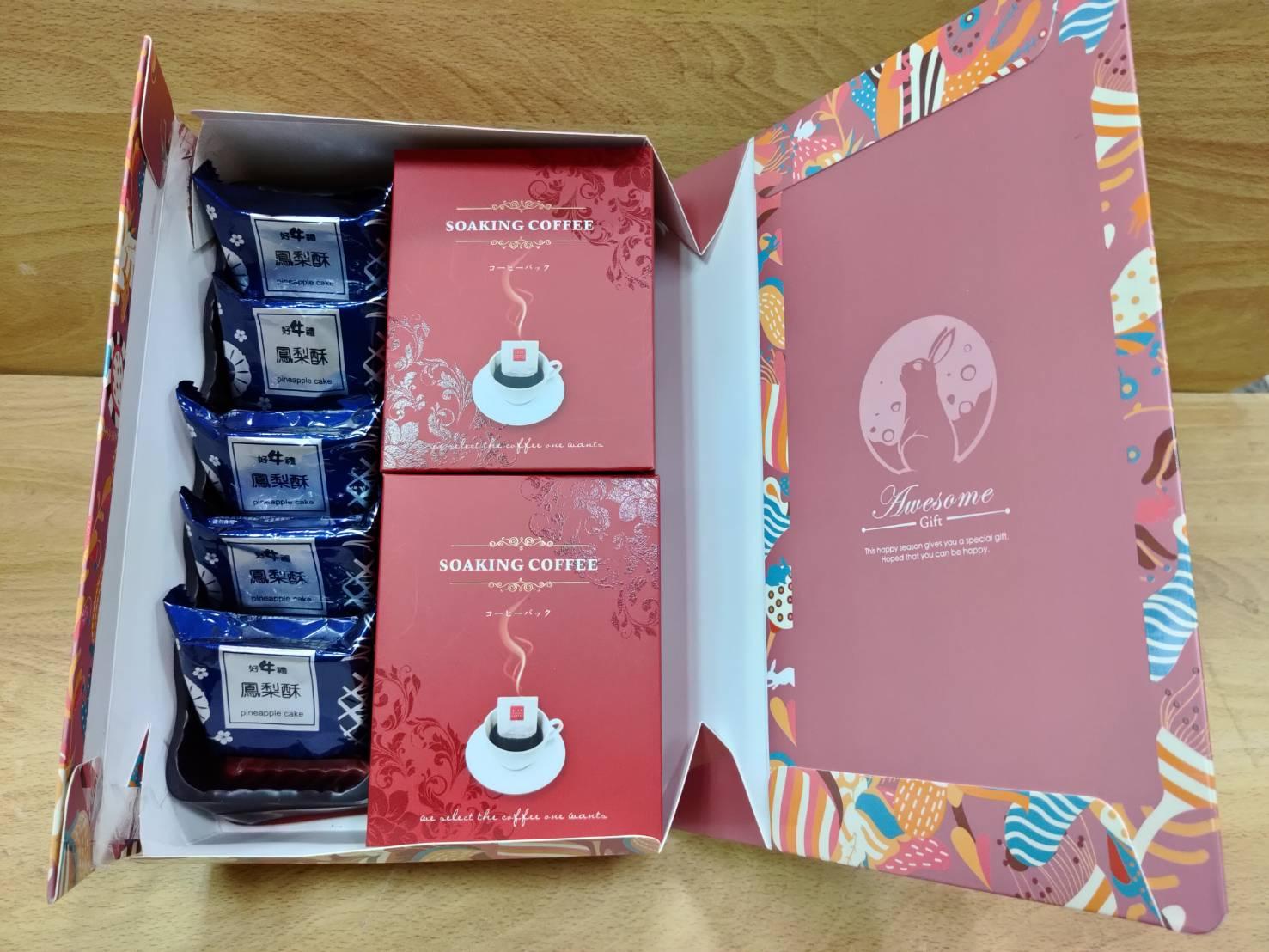 下午茶組禮盒