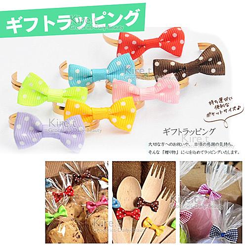 【超值50入】kiret 蝴蝶結封口 束帶 包裝帶-DIY 烘培 麵包餅乾專用