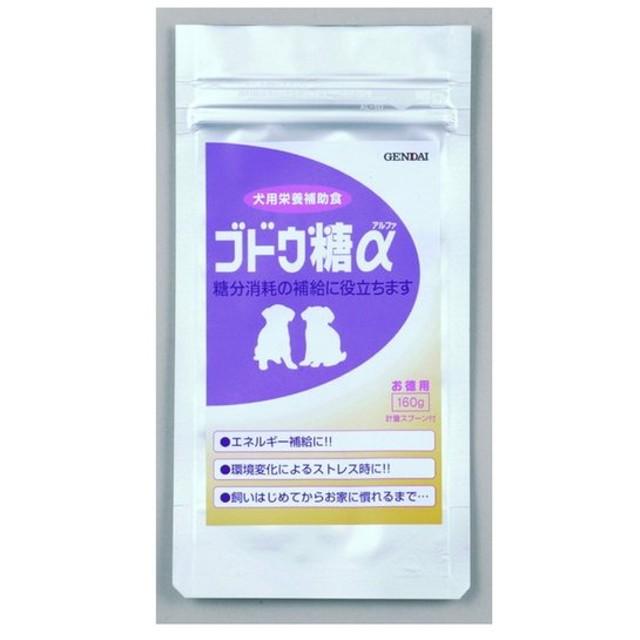 現代製薬 ブドウ糖α お徳用 160g[happiest]