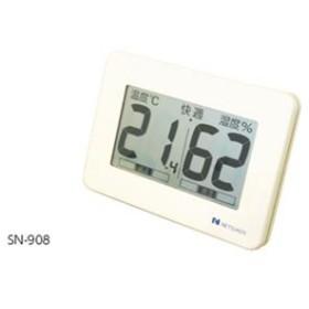 大型デジタル温度計 SN-908