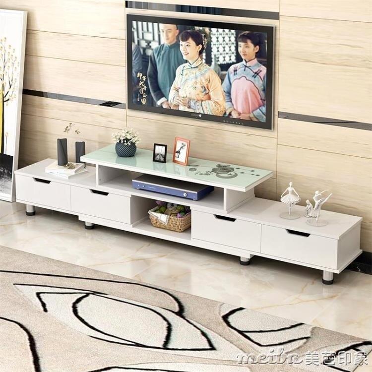 蔓斯菲爾電視櫃簡約現代鋼化玻璃電視櫃茶幾組合電視櫃小戶型迷你igo 秋冬新品特惠