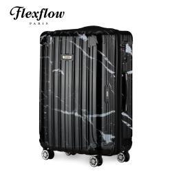 Flexflow 29吋 智能測重 可擴充拉鍊 防爆拉鍊旅行箱 里爾系列-官方直營(多款任選)
