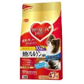 日本ペットフード ビューティープロ ドッグ 食物アレルゲンに配慮 10歳以上 4700g