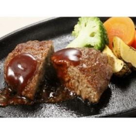 トンデンファーム 【北海道】国産牛100%ハンバーグ 8個セット
