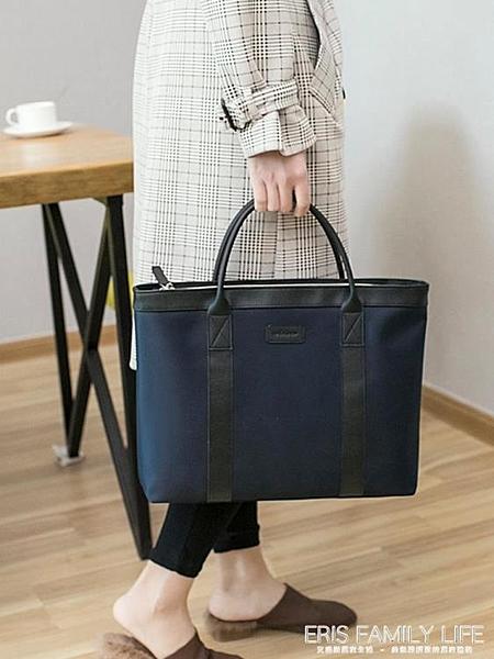 手提文件袋A4拉掛袋防水公文包男女士商務辦公會議袋資料袋電腦包ATF 艾瑞斯生活居家