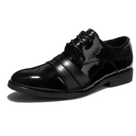 Z.L.F.J.P ビジネスシューズ メンズ 紳士靴 革靴 本革 高級靴 ストレートチップ フォーマル 冠婚葬祭 シューズ (Color : ブラック, サイズ : 23.5 CM)