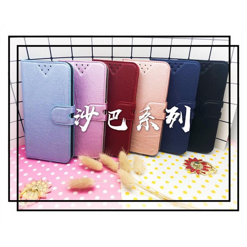 【高中生賣皮套】HUAWEI nova 2i/P40 Pro(沙巴系列) 手機皮套 手機殼 磁吸 背蓋 支架 軟殼