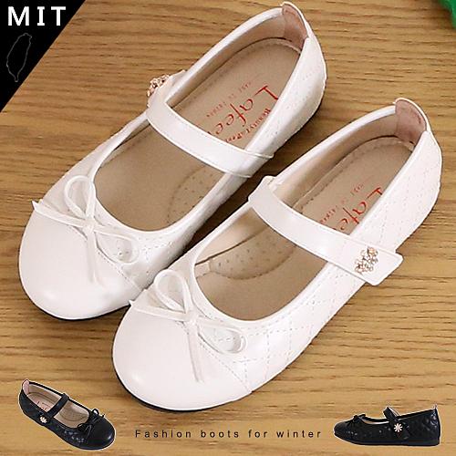 女童 MIT製造舒適柔軟蝴蝶啾啾格紋魔鬼氈 公主鞋 娃娃鞋 平底鞋 59鞋廊