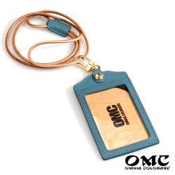 【OMC】歐洲植鞣牛皮直式識別證套悠遊卡套-灰藍