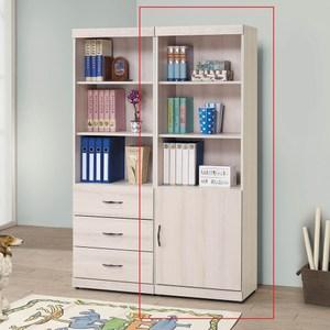 白栓木2尺開放置物櫃