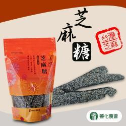 善化農會  芝麻糖-230g-包 (3包一組)