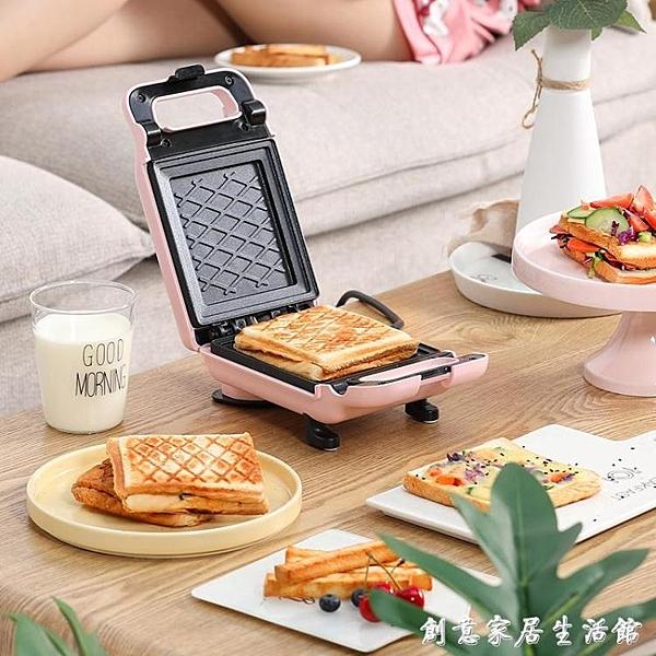 金正三明治機家用網紅輕食早餐機三文治加熱壓烤吐司面包電餅鐺WD 聖誕節免運
