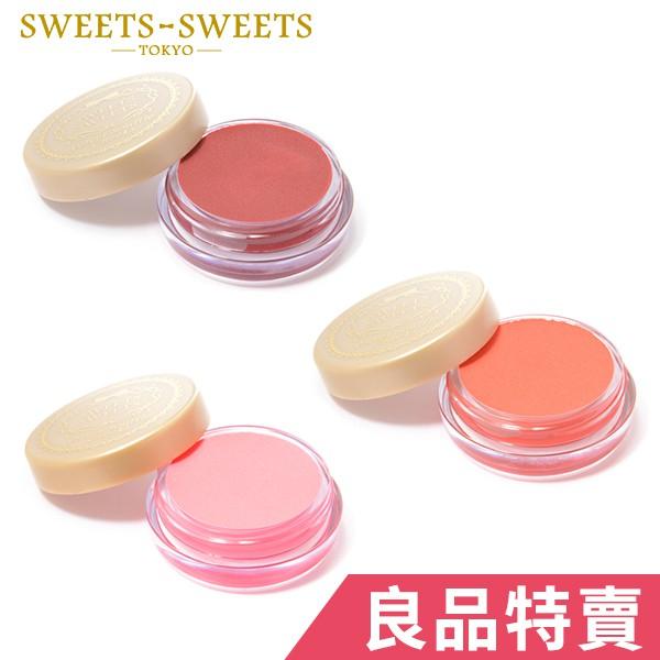 SWEETS SWEETS 水嫩舒芙蕾腮紅【良品特賣】(盒損品)