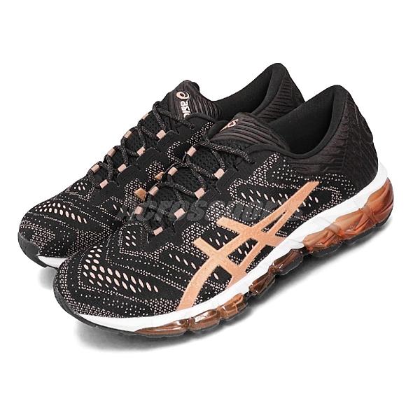 【六折特賣】Asics 慢跑鞋 Gel-Quantum 360 5 JCQ 黑 金 女鞋 全掌亞瑟膠 【ACS】 1022A132002