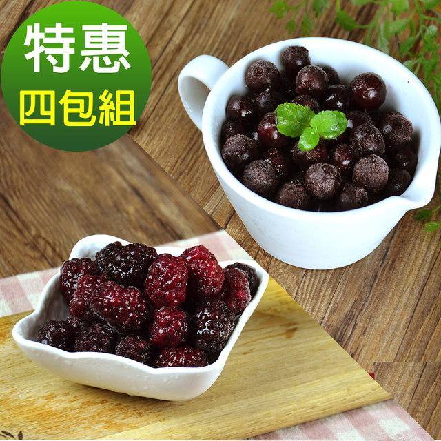 【幸美生技】4公斤鮮凍花青雙黑莓果特惠組(黑醋栗2公斤+黑莓2公斤)