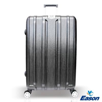 YC Eason 伊豆19吋海關鎖款PC行李箱 黑色