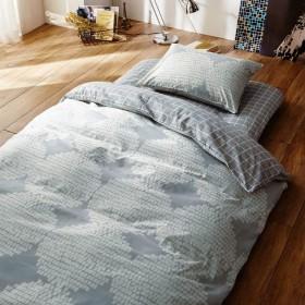 [ベルメゾン] 布団カバーセット 北欧風デザインの綿100%布団カバー3点セット グレー系 和式シングル
