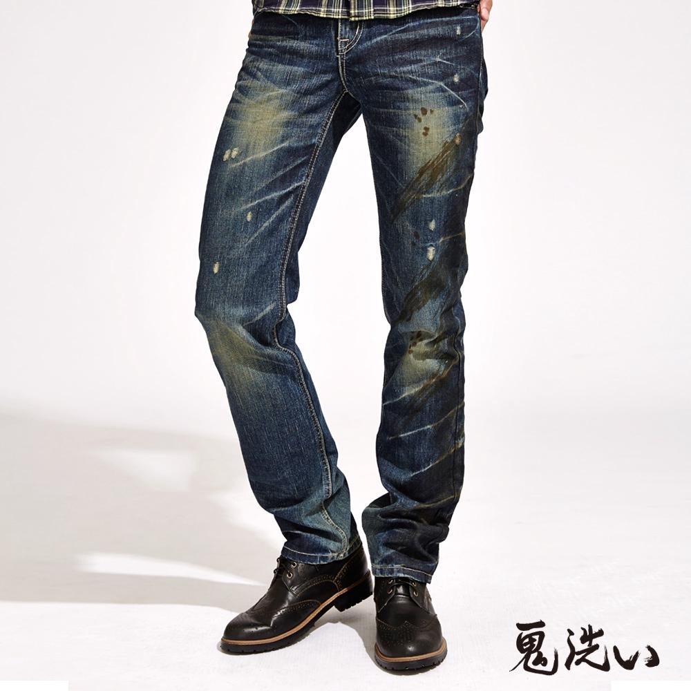 BLUE WAY 鬼洗 ONIARAI-鬼洗精繡鉚釘袋花拉鍊低腰直筒褲